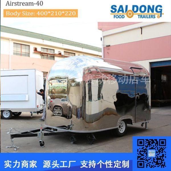 Custom multi-purpose breakfast car, stainless steel coffee cart, stainless steel food truck, motorhome dining car