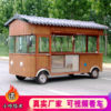 Dining car multi-purpose snack car roadside stall night market hand push breakfast fried string car stall fast food electric four-wheeled cuisine