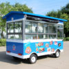 Snack car electric four-wheeled street view mobile multi-purpose breakfast car motorhome night market stall mobile ice cream truck