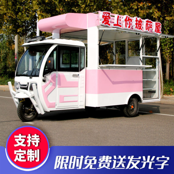 Snack truck manufacturer electric three-wheeled stall car multi-purpose fried iron plate barbecue flow fast food truck