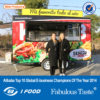 Specializing in the production of mobile breakfast car stall food car can be rented for sale can be licensed