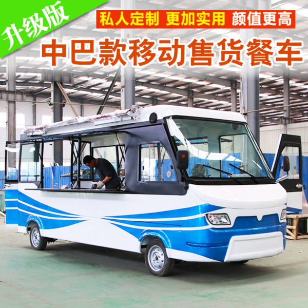 Factory direct sales electric four-wheeled snack car mobile breakfast fast food truck mobile night market stall food motorhome commercial